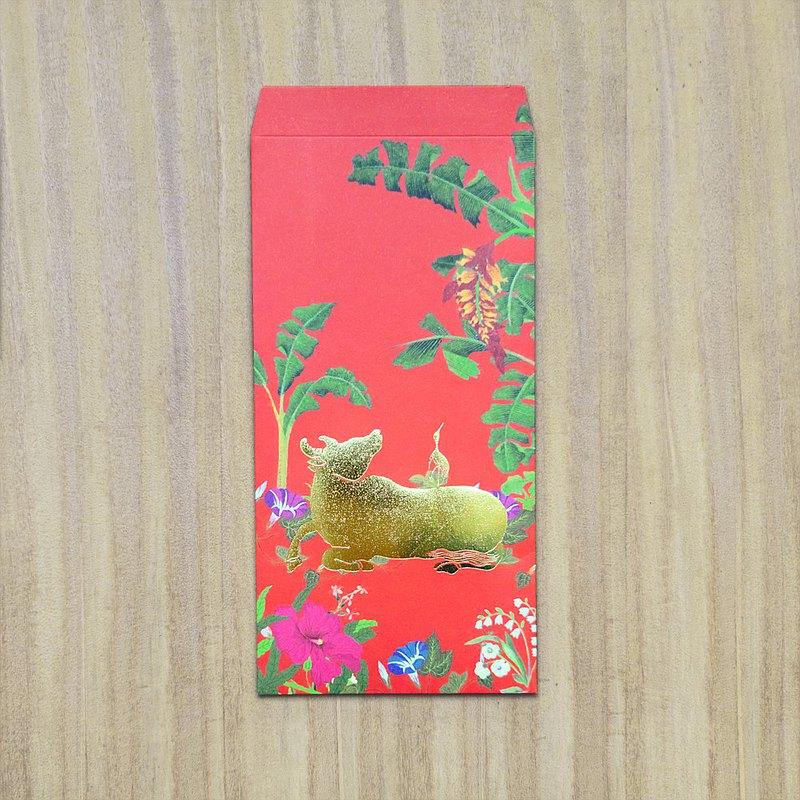 福獸納福系列紅包袋-牛年穗穗/歲歲平安/5入
