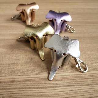 Good Object key ring - Metal Series