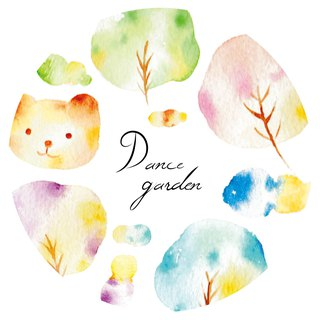 October new pre-order - gift special code dancing forest paper tape