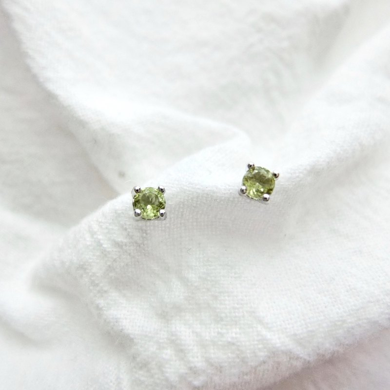 Peridot 925 Sterling Silver Claw Set Earrings