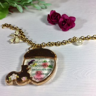 Golden transparent bag flowers cute little squirrel Charm Necklace