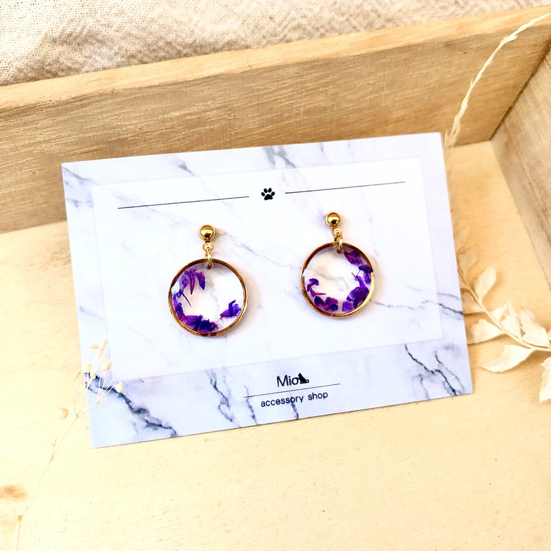 [Flower string month] Rattan purple dry flower series earrings (can change ear clips)