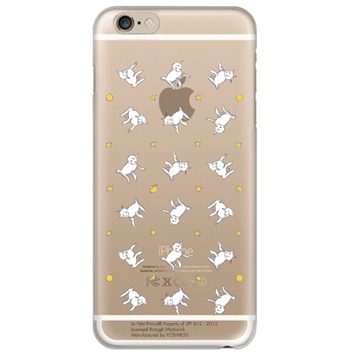 "Air cushion protective shell - Little Prince Classic authorization: [sheep] ""iPhone / Samsung / HTC / ASUS / Sony / LG / millet / OPPO"""