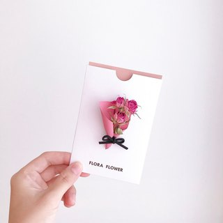 Tanabata Dry Flower Card - Dry Flower / Handmade Card / Birthday Card / Opening Card