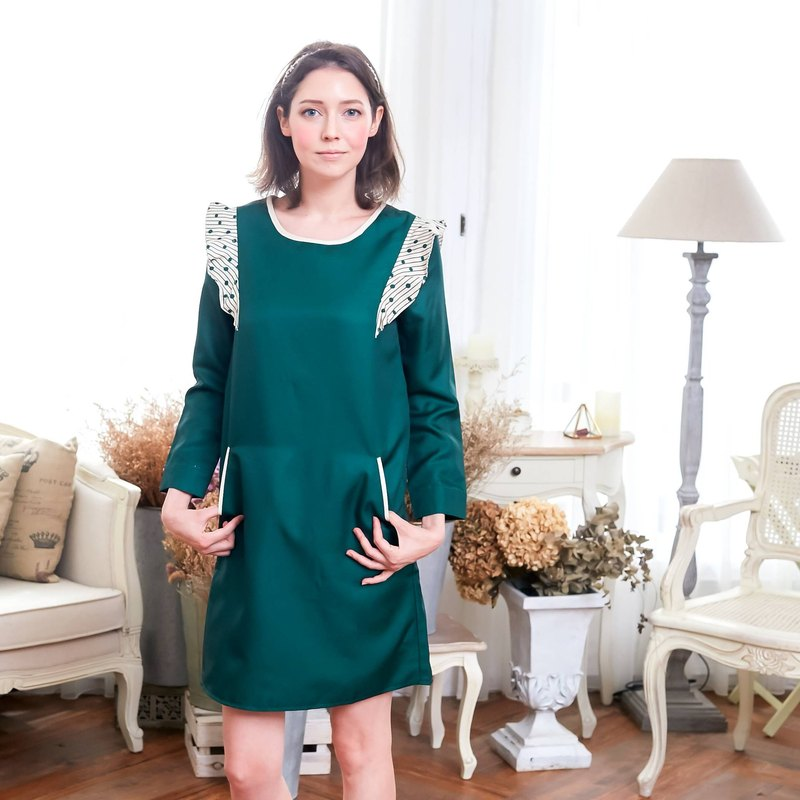 Magic Green Bean Dress (adult size)