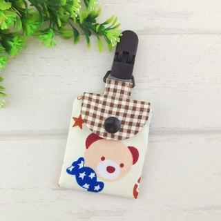 Candy bears. Ping Fu bag (can increase 40 embroidered name)