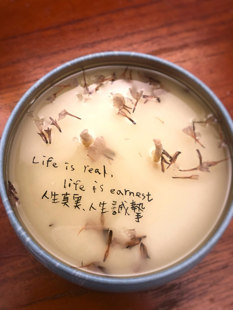 Petal message candle white dream