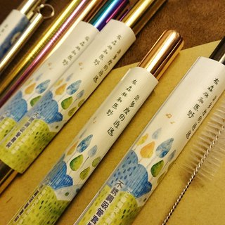 Yellow flower stainless steel drinking tube