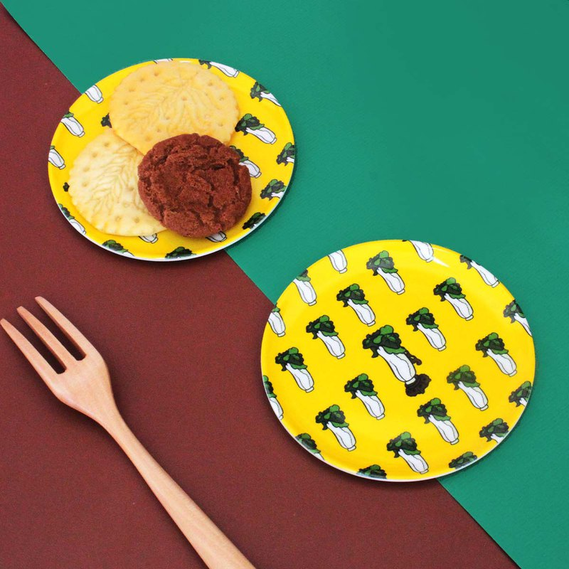 NPM All-Purpose Tray-Yellow (2 pcs)