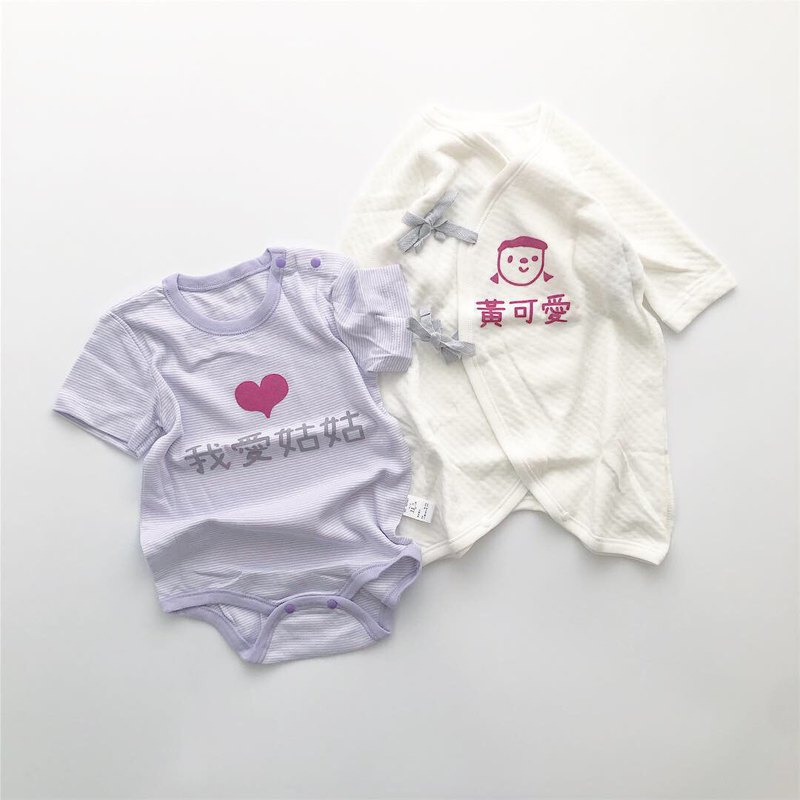 Two pieces Customized baby gift box Newborn plus babysuit