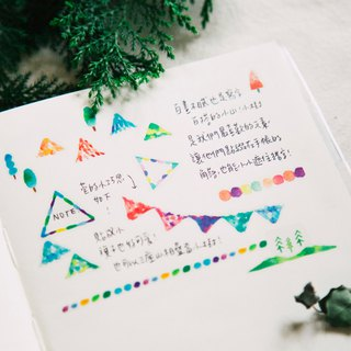 Watercolor Wind Pocket Sticker │Deco Stickers Transparent Sticker Set of Four