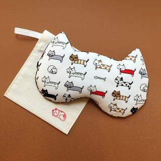 Night Cat Sleep Mask - White