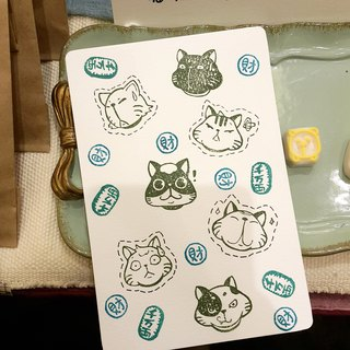 【Stamp】lovely meow