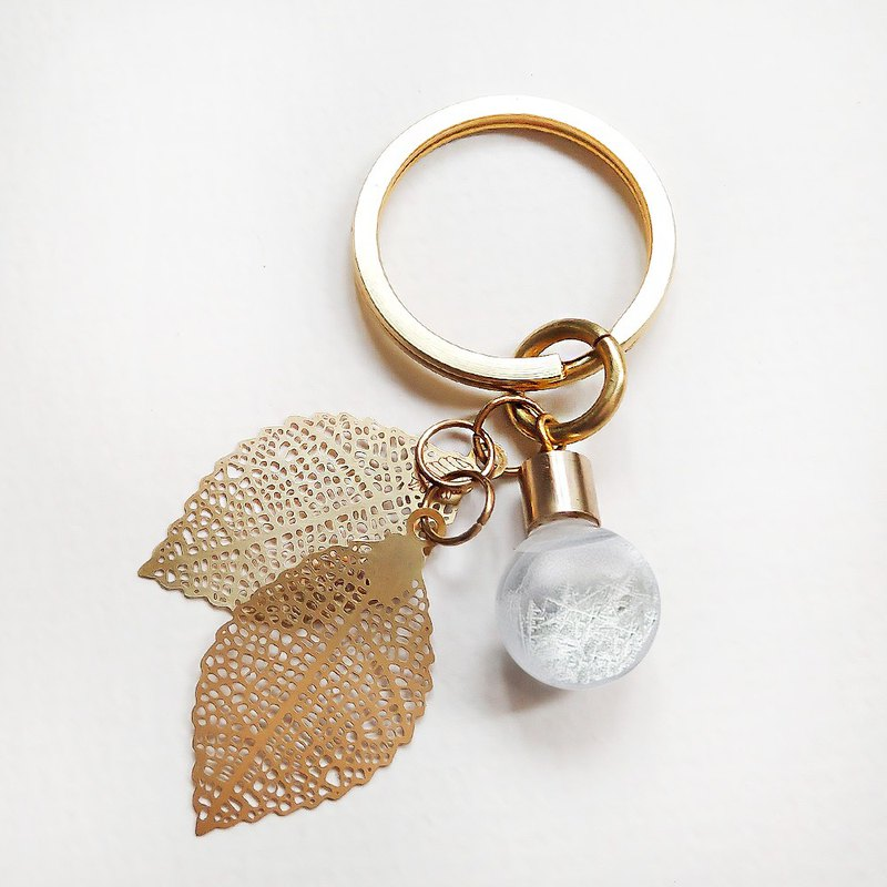 Brass blade bulb weather bottle key ring [customizable hand-written card] Please checkout notes
