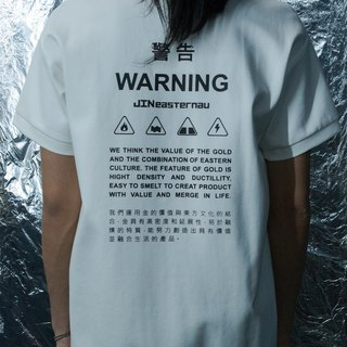 White WARNING T-SHIRT