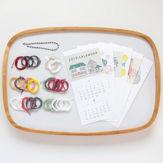 2019 Calendar - Paper Embroidery  Kit