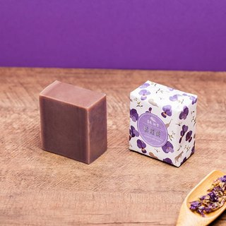 Violet Planting Beauty Handmade Soap