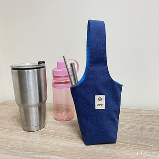 Eco-friendly beverage bag / hand-cranked bag / kettle bag / small bag / calm gray