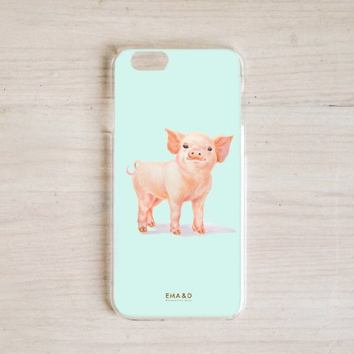 Proud Piglet Mobile Shell