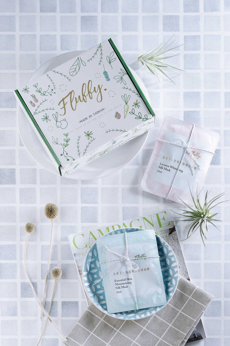 Simply Beauty Bundle