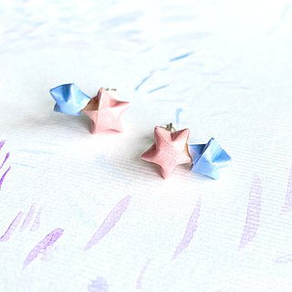 Lucky Twins Star Origami Waterproof Earrings (Pink + Lavender)
