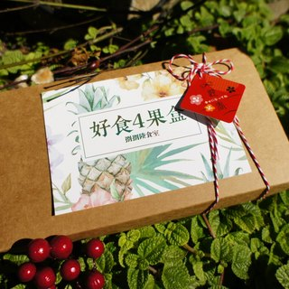 Fruit Tea Gift Box A Nutritionist's Comprehensive Fruit Tea Dried Gift Box