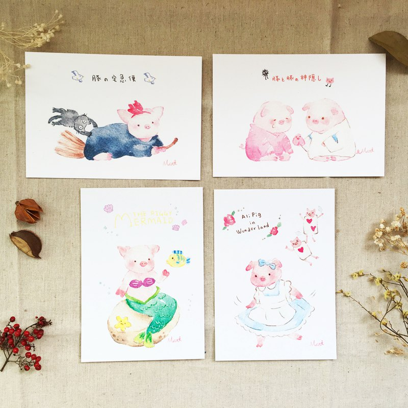 [Limited] Pig Year Classic Animated Movie - Textured Watercolor Postcard Set