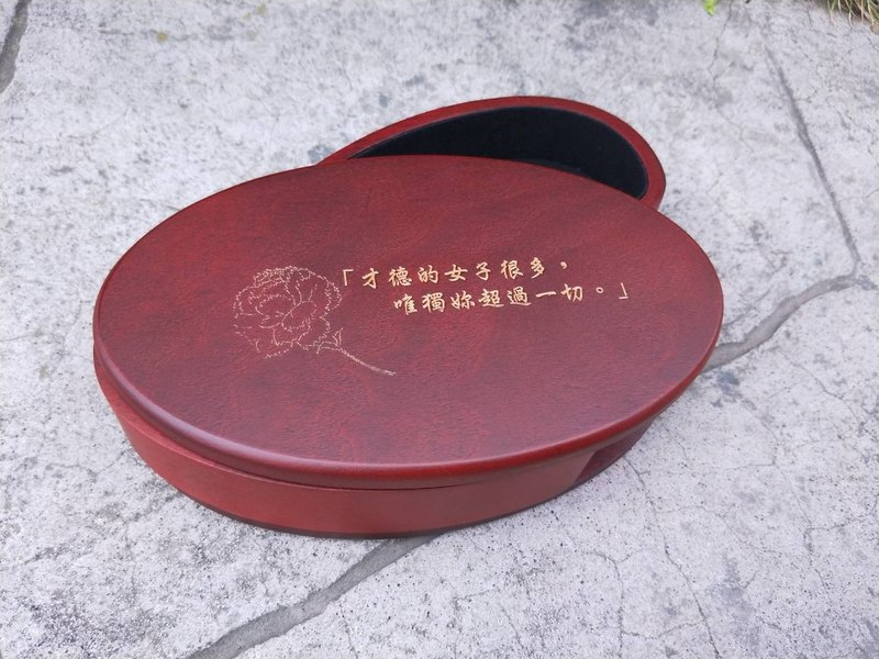 【BESTAR】OVAL JEWELRY BOX