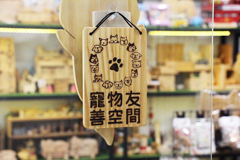 Log Pet Friendly Space Signage Signage House Signboard Customization