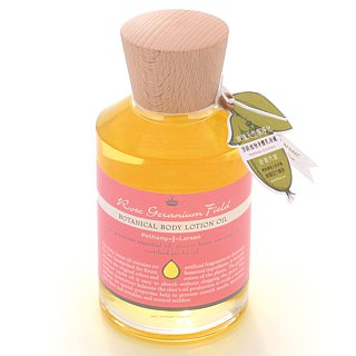 【Salon Care】Rose Geranium Hoholba Emulsion Wax