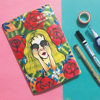 Rose girl notebook