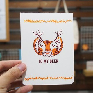 2 Color Silkscreen Printed Tiger Deer Christmas Postcard