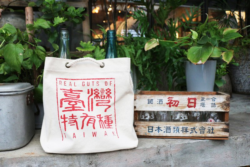 Taiwan's endemic Taiwan red linen bag