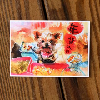 Watercolor painted Mao series postcards - New Year Street to buy sugar dogs
