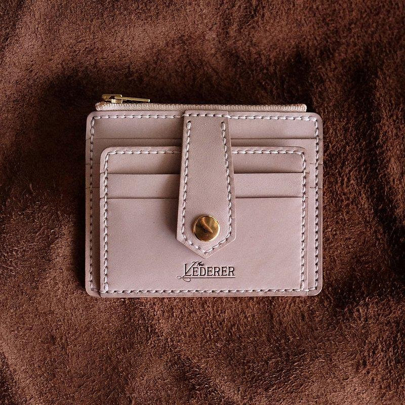 雙層卡片零錢包 | 手縫材料包 | BSP149