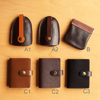Goody Bag - Key case ,Coin purse & Card holder set - 3 pcs./set Cow Leather / 皮革