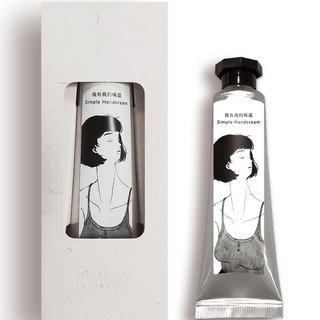 SLL Simple Handcream Hand Cream X Twelve yearning - freshman (tulip)