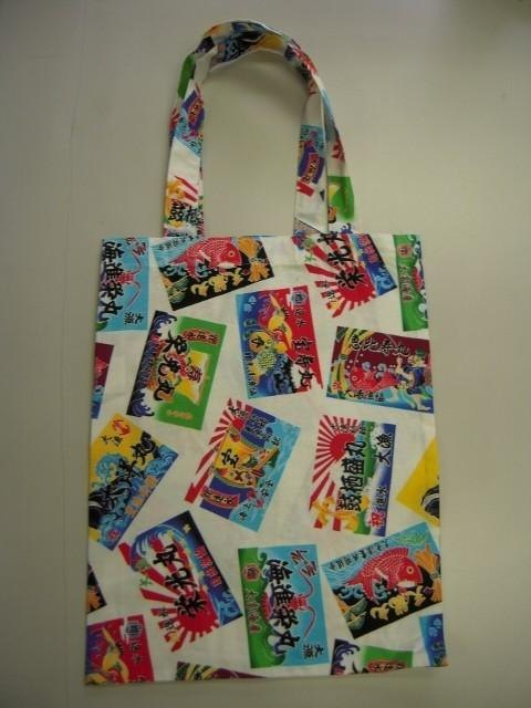 Japanese Pattern tote bag (big catch flag pattern) Small