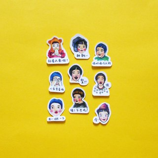Child stickers group
