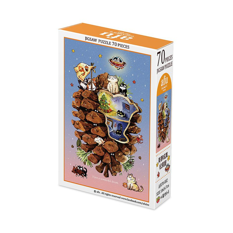 Afu Mini Jigsaw Puzzle (70 pieces) - Dream come true with pinecone