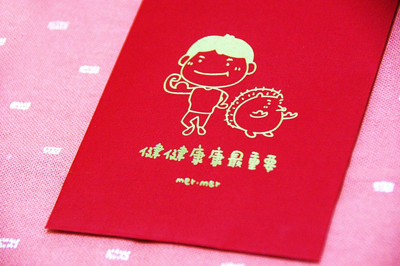 Hedgehog to the New Year red envelope bag 2 into