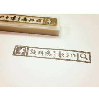 Customized hand-stitched seal 5.5cm x 5.5cm x 1.3cm (pattern mix)