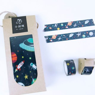 Small socks - small space socks small package