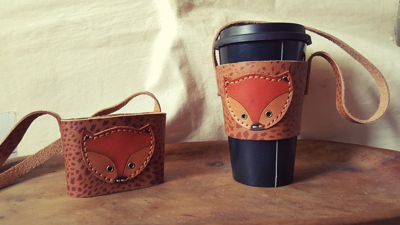 Fox leopard coffee beverage environmental protection pure leather cup cover accompanying cup bag (roman, birthday gift)