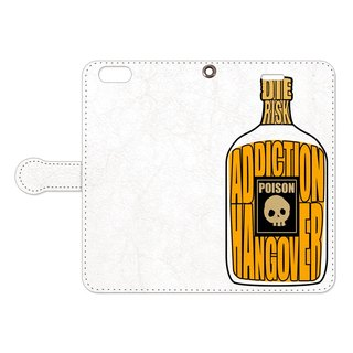 [Notebook type iPhone case] Poison wine