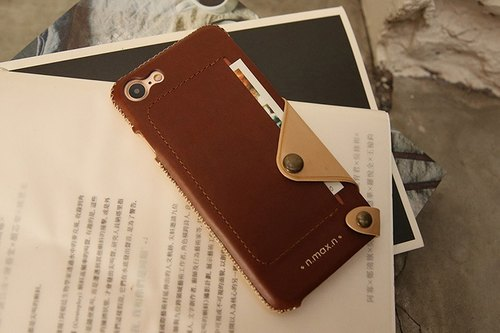 iPhone 7 /  iPhone 8 4.7 inch Minimalist Series Leather Case - Brown