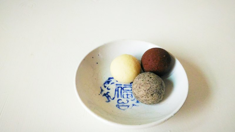【 LY 】Black Sesame Snowball