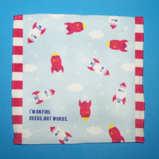 Towel Square Series Sky Blue Small Rocket