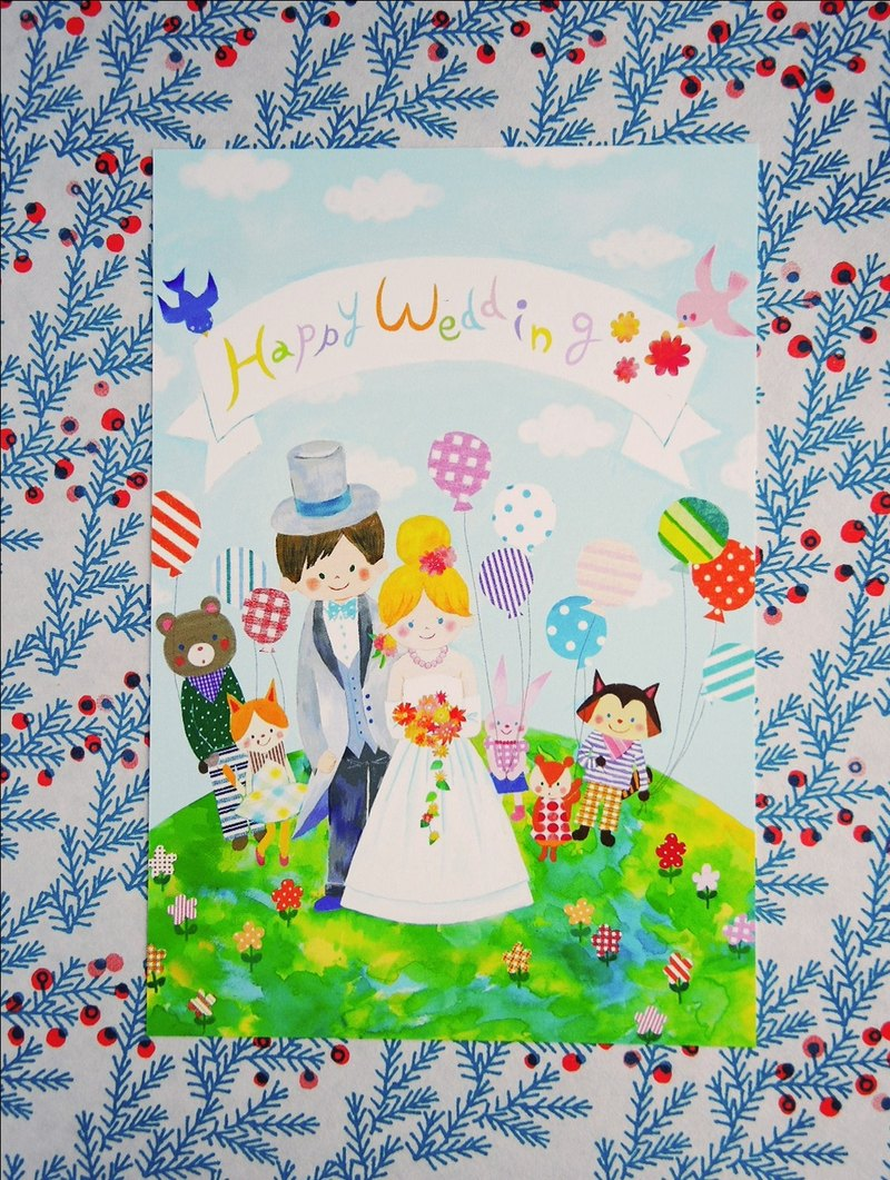 Postcard Happy wedding will be happy!
