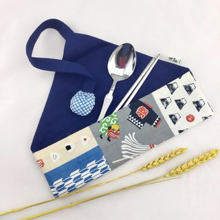 Thick Oriental Wind - Environmental Cutlery Bag